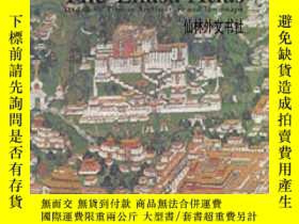 二手書博民逛書店【罕見】The Lhasa Atlas : Traditiona