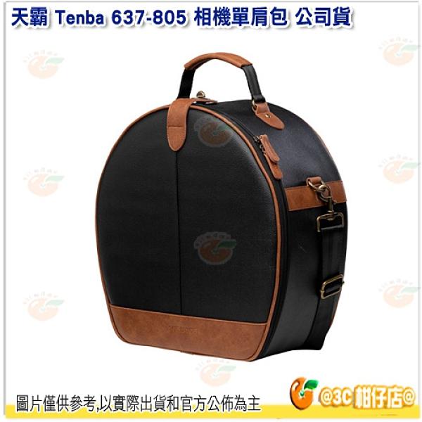 天霸 Tenba Sue Bryce HatBox Sh. Bag 637-805 相機單肩包 公司貨 帽子盒單肩包