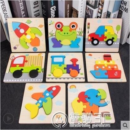 嬰幼兒1-2-3一歲寶寶早教益智力動腦4男女孩木質立體拼圖兒童玩具SUPER SALE樂天雙12購物節
