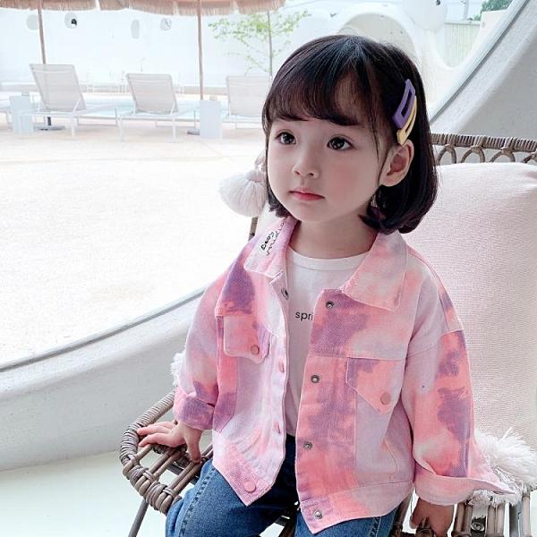 女童外套 女童牛仔外套春秋裝小童時髦上衣女寶寶夾克衫公主洋氣潮-Milano米蘭