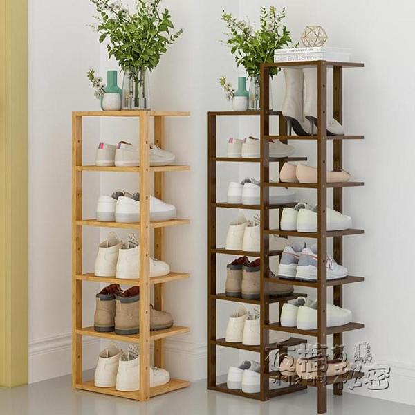 家用門口小鞋架子室內好看多層組合簡易置物架放鞋櫃省空間經濟型 雙十二全館免運