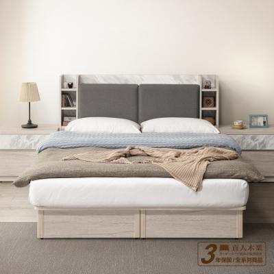直人木業-SILVER 白橡木 6尺兩抽收納床組