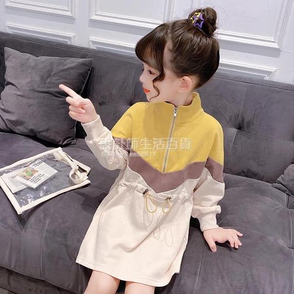 女童秋裝裙2020新款中童裝長袖女大童洋裝兒童洋氣長款休閒衛衣 設計師生活百貨