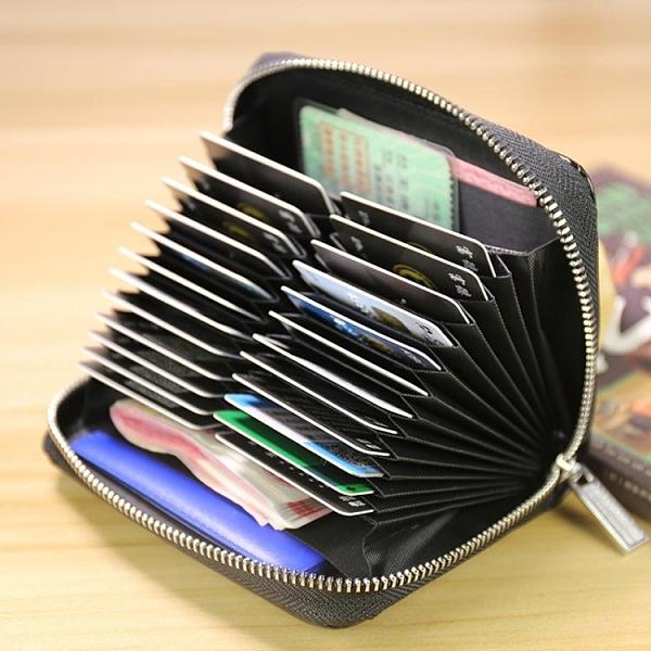 促銷全場五折 多卡位男士真皮風琴卡包個性韓版簡約大容量放卡的韓版手拿實用女