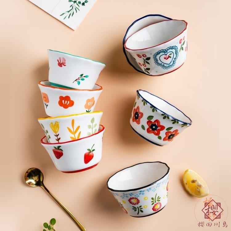 2個裝 陶瓷烘焙烤箱烤碗蒸蛋盅甜品小碗餐具【櫻田川島】