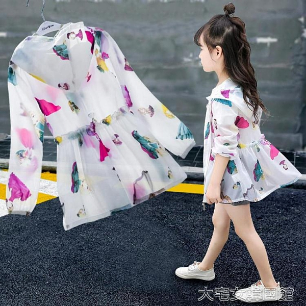 兒童薄外套女童防曬衣服新款韓版夏季薄款透氣洋氣外套兒童中長款防曬服 快速出貨