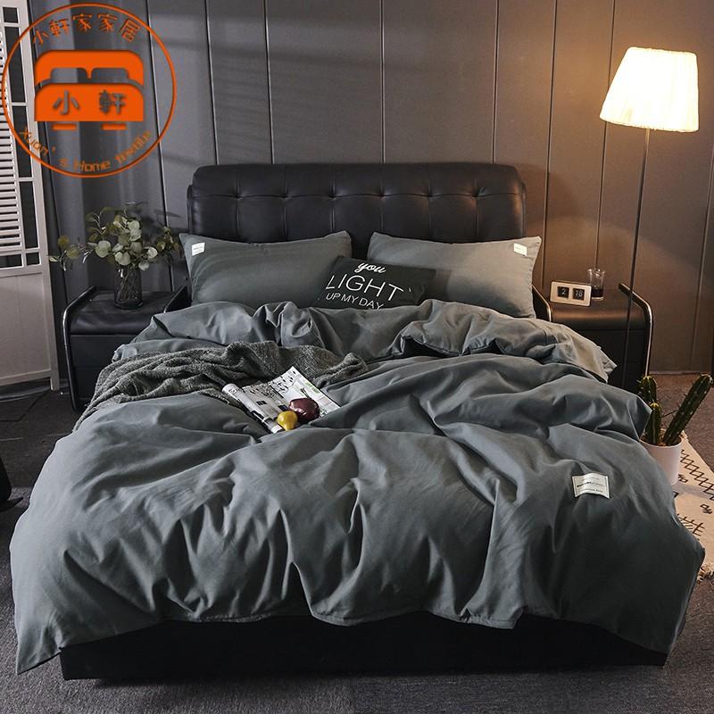 日式無印風床包四件組 雙人床包組 床包床罩床套床單 被套被單 枕頭套 親膚裸睡級 簡約 多款任選 小軒家家居