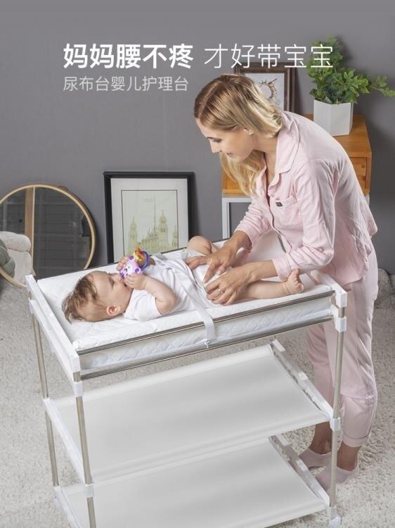 尿布台護理台多功能撫觸台操作台按摩台兒童換尿布台