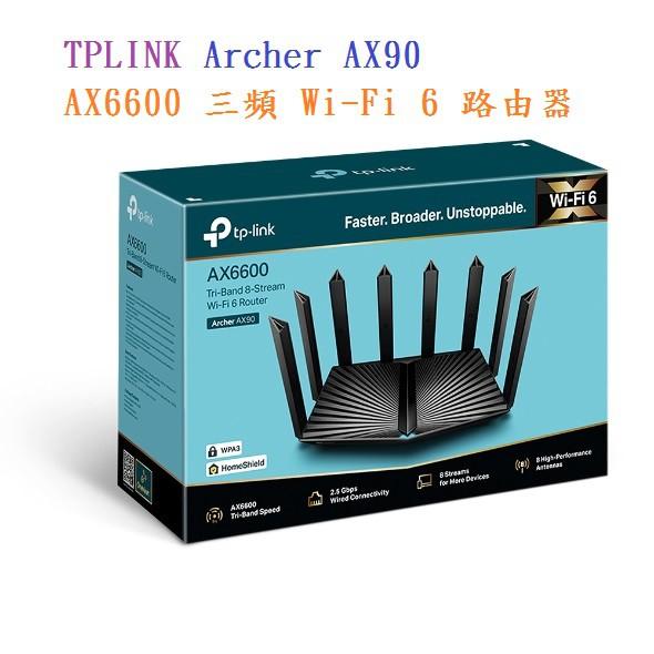 TP-LINK Archer AX90 AX6600 三頻 Wi-Fi 6 路由器