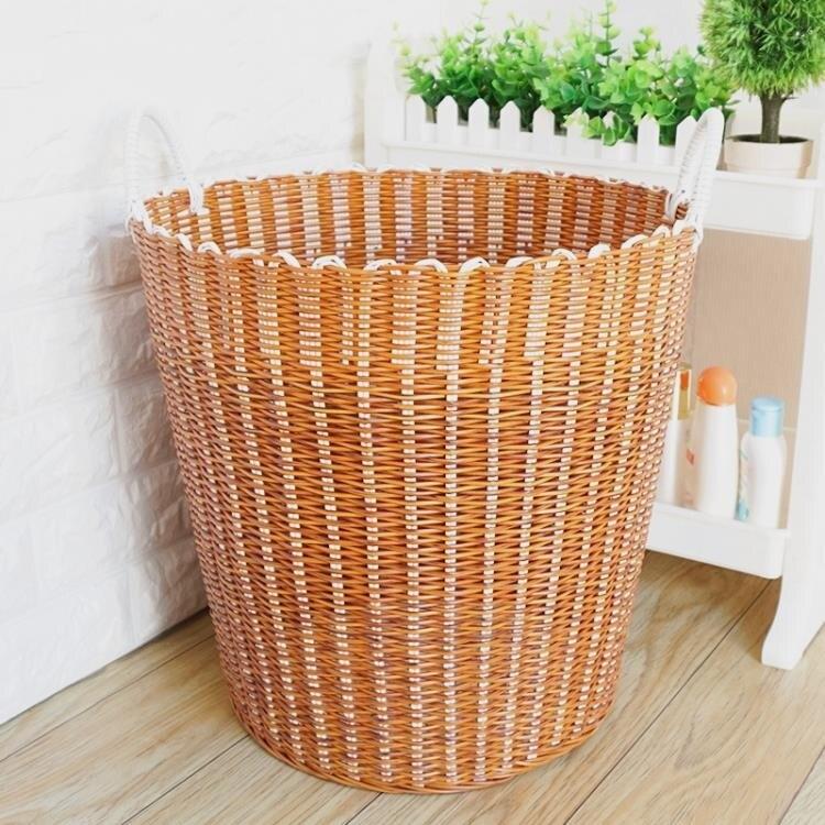 洗衣籃 特大號塑料編織筐收納籃玩具框洗衣簍桶臟衣服裝放的神器手提籃子 夢藝
