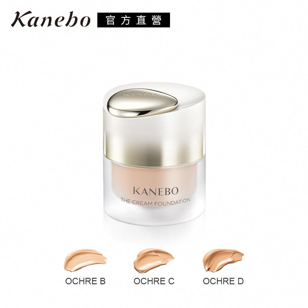 Kanebo 佳麗寶 臻萃光采粉霜30mL