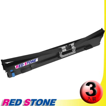 RED STONE for OKI ML6300F黑色色帶組(1組3入)