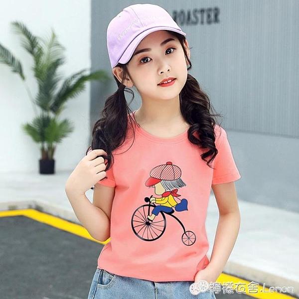 女童T恤 童裝女童t恤年夏季兒童短袖打底衫上衣體恤純棉半袖洋氣夏裝