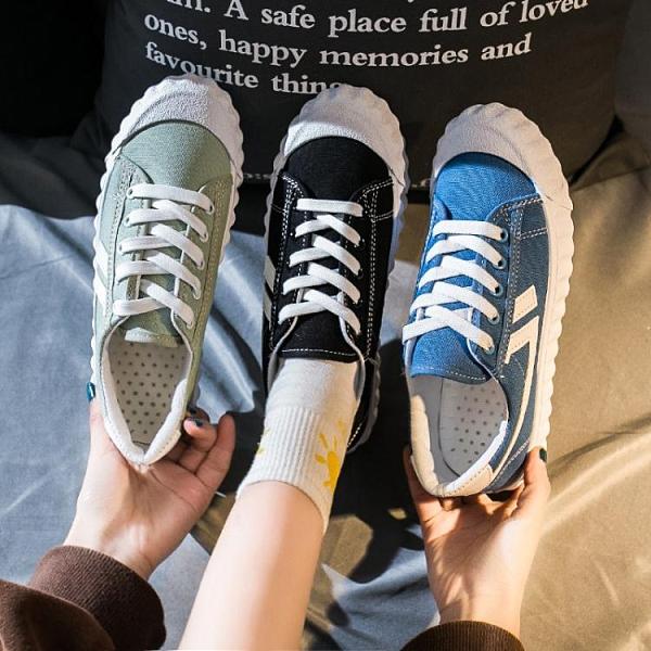 帆布鞋女鞋帆布鞋女春季新款ins小白鞋休閒百搭霧霾藍平底餅干板鞋  迷你屋 618狂歡