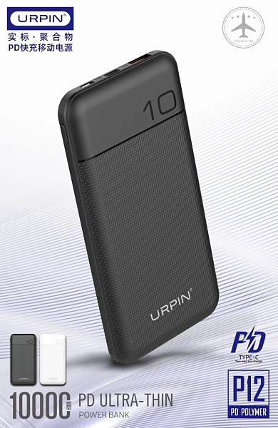 行動電源 URPIN友品廠家直銷新款超薄移動電源10000毫安PD快充QC3.0充電寶