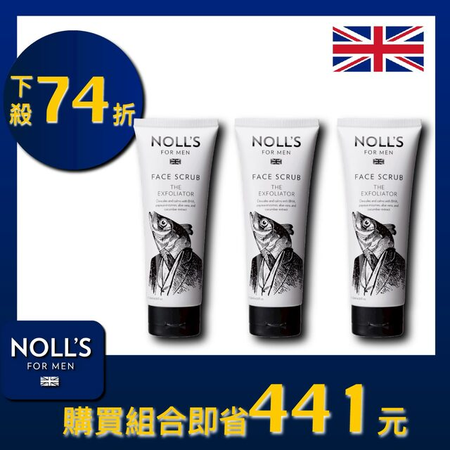 諾資 Noll's The Exfoliator 3Xer Pack 臉部去角質霜 120ml 三入組