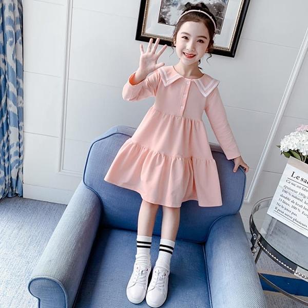 洋裝 女童長袖連身裙春秋裝新款洋氣中童學生裙子學院風兒童公主裙 【母親節特惠】