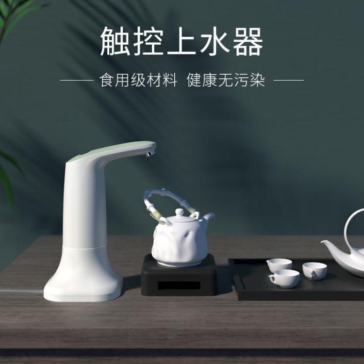 抽水機 抽水器飲水機自動電動家用大水桶裝純凈水手動礦泉水手壓式 萬寶屋 清涼一夏钜惠