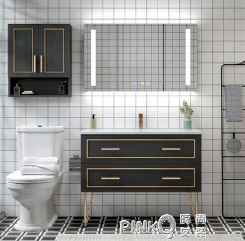 北歐浴室櫃組合智能衛浴鏡櫃輕奢洗手盆洗臉盆落地式衛生間洗漱臺CY 兒童節新品