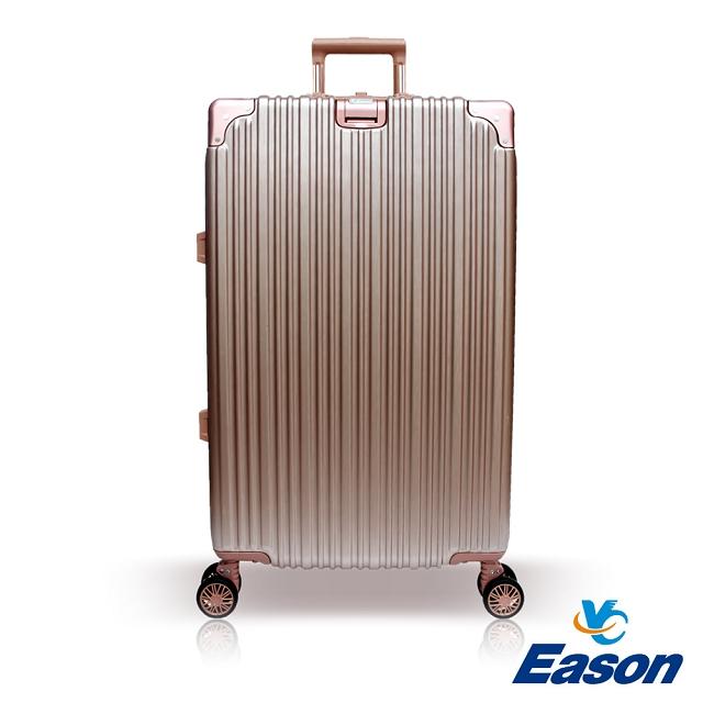 YC Eason 古典29吋鋁框避震行李箱 玫瑰金