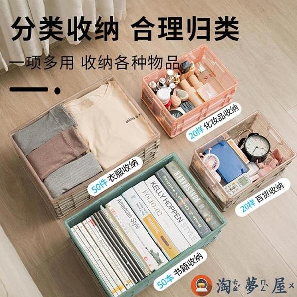 衣服收納箱可折疊儲物箱塑料玩具車載整理箱個性【淘夢屋】