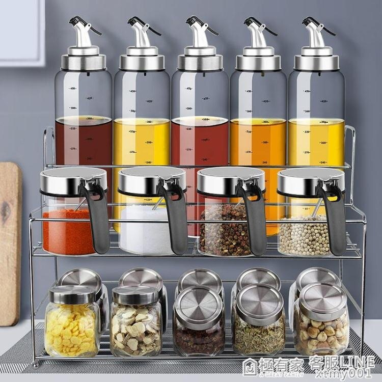 [快速出貨]調味瓶罐調料盒雞精鹽胡椒粉罐醬油醋橄欖油壺套裝家用廚房用品 創時代 雙12購物節