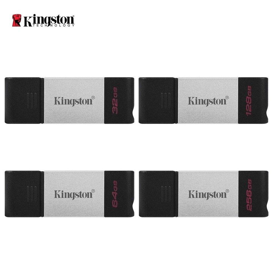 【Kingston】金士頓 DataTraveler 80 USB3.2 Type-C隨身碟 (DT80) [富廉網]
