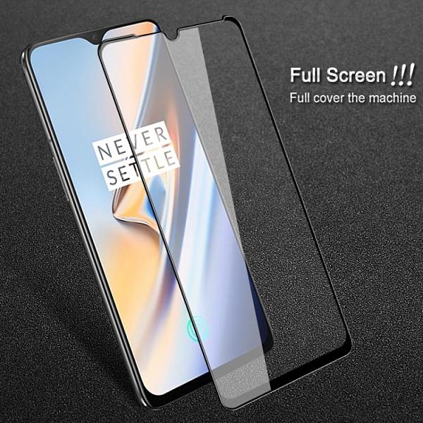 Imak 一加 OnePlus 6T 保護貼 滿膠 1 6T 滿版 鋼化玻璃 OnePlus6T 保護膜 手機熒幕保護貼