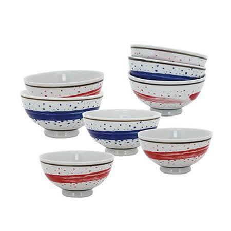 松村窯 手繪雲彩8碗禮盒 UP-A0618