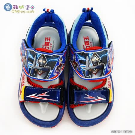 童鞋城堡-超人系列涼鞋 超人力霸王 UM4603-藍