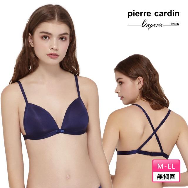 【Pierre Cardin皮爾卡登】性感比基尼美背無鋼圈內衣(單件-藍)
