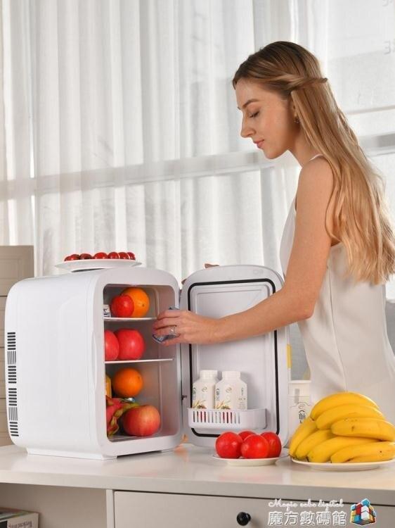 科敏K22迷你型小冰箱車載小型家用微型學生宿舍用寢室節能單人 秋冬新品特惠