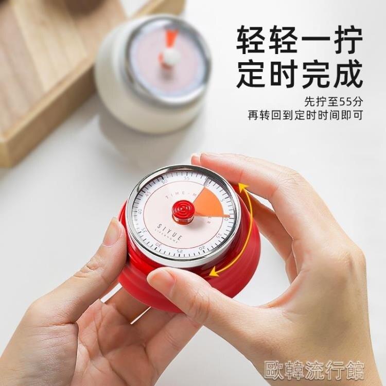 計時器 廚房用計時器 定時提醒ins簡約鐘冰箱貼磁鐵機械式家用超鬧鐘大聲 快出
