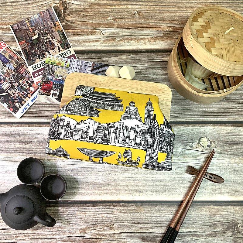 香港著名地標木口金包