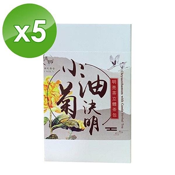 【麗紳和春堂】明日之星友善小油菊決明子明亮茶立體茶包-5入組