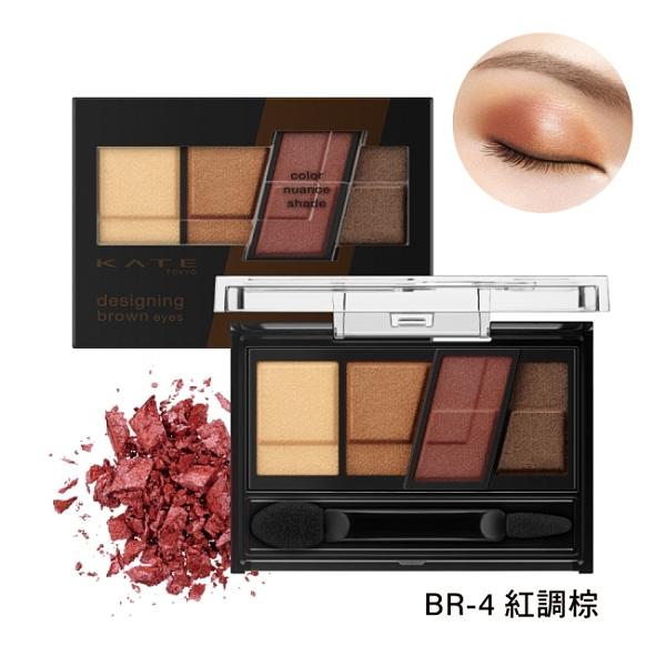 凱婷 色影迷棕眼影盒 BR-4 紅調棕 (3.2g)
