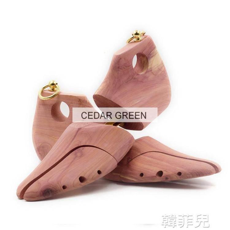 撐鞋器 雪鬆木中靴靴撐鞋撐鞋楦實木鞋撐子撐鞋器擴鞋器定型防皺除味可調