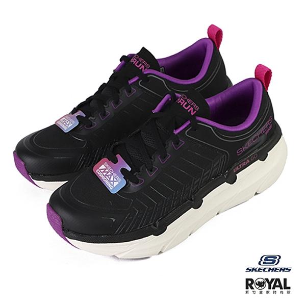 Skechers Mas Cushioning 黑色 網布 慢跑運動鞋 女款NO.J0560【新竹皇家 128133BKPR】