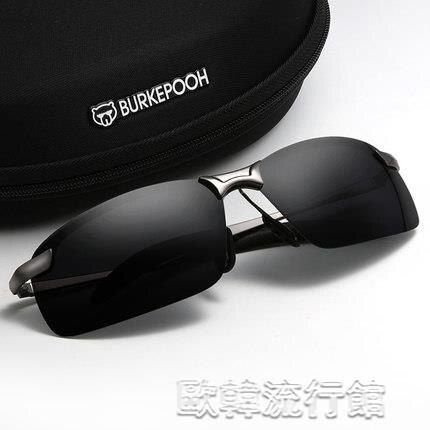司機眼鏡開車專用夜視日夜兩用太陽鏡男智慧感光變色偏光駕駛墨鏡