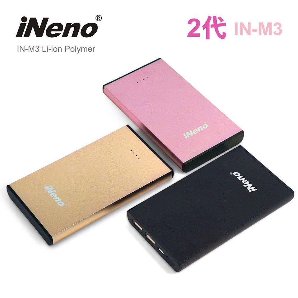 日本iNeno IN-M3 2代 超薄極簡時尚美學 鋁合金 行動電源 8800mAh