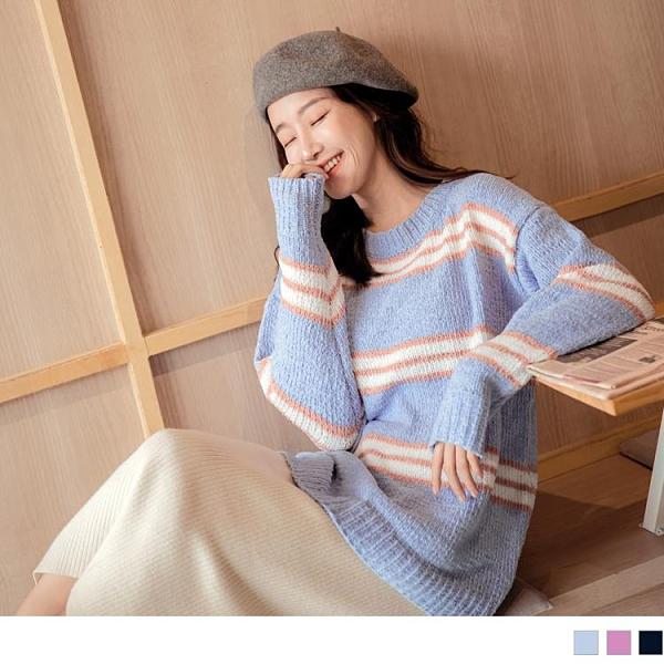 《FA2277》輕保暖圓領條紋拼色針織長袖毛衣 OrangeBear