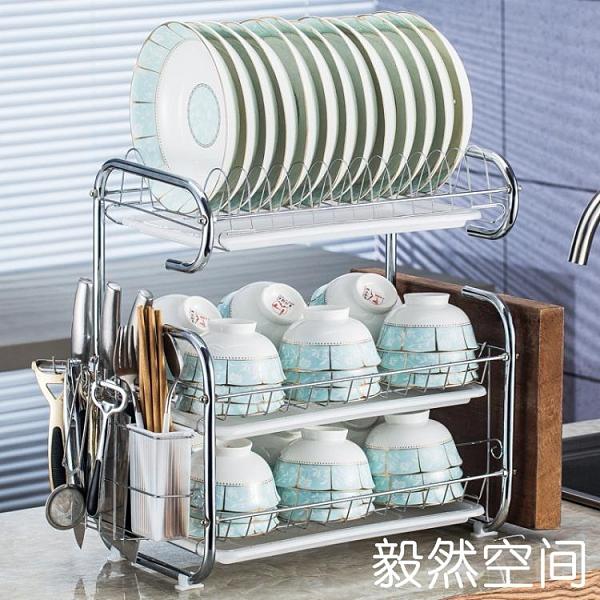 廚房置物架 用品用具晾洗放瀝水碗架碗櫃碗碟碗筷盤刀收納盒餐具架