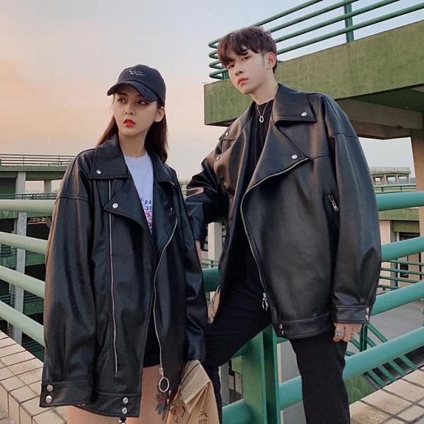 2020秋裝機車服韓版潮流街頭情侶寬鬆英倫皮衣青少年男女夾克外套【新年特惠】