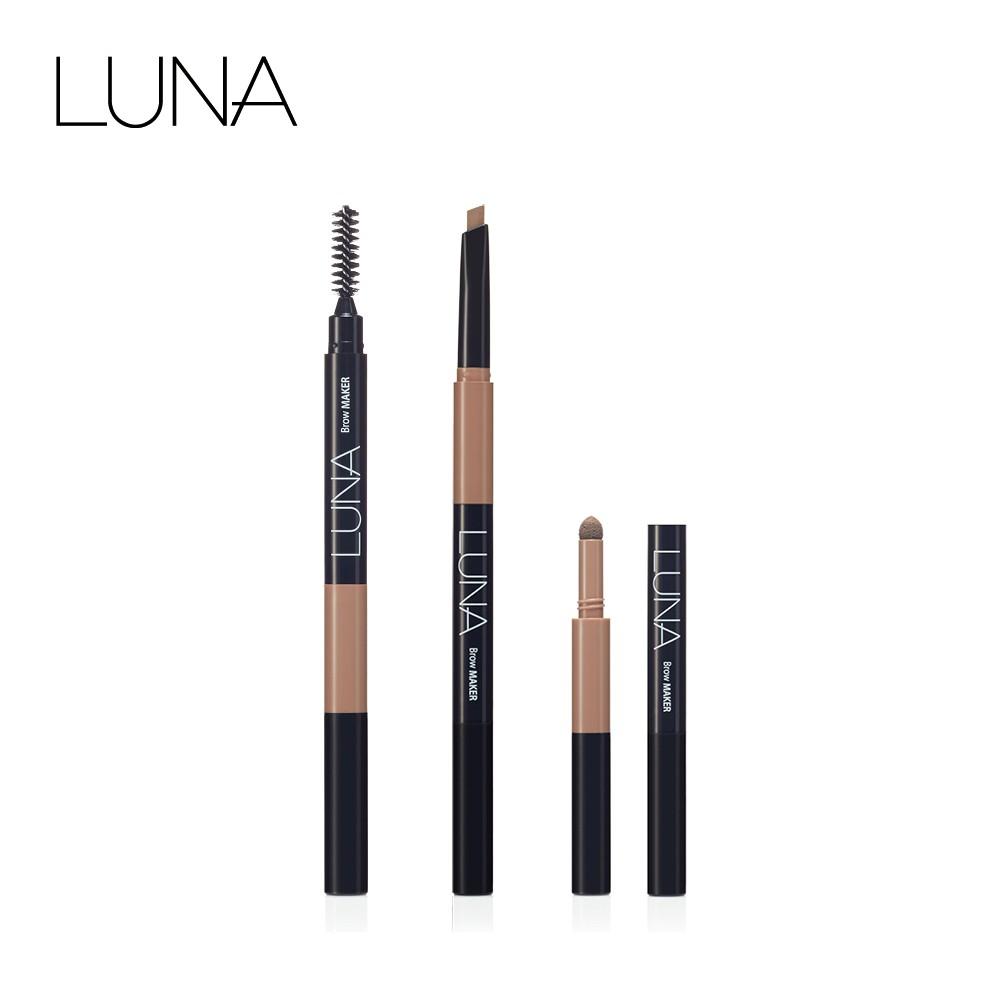 韓國名模指定品牌LUNA有型有色雙頭眉筆(咖啡色、灰棕色) 百搭有型 打造自然眉色