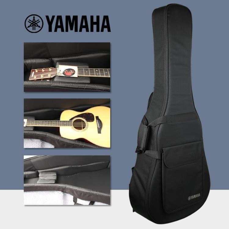 琴盒 YAMAHA雅馬哈原裝強化包41寸民謠吉他包加厚琴包木吉他琴箱軟包  凱斯頓 新年春節送禮