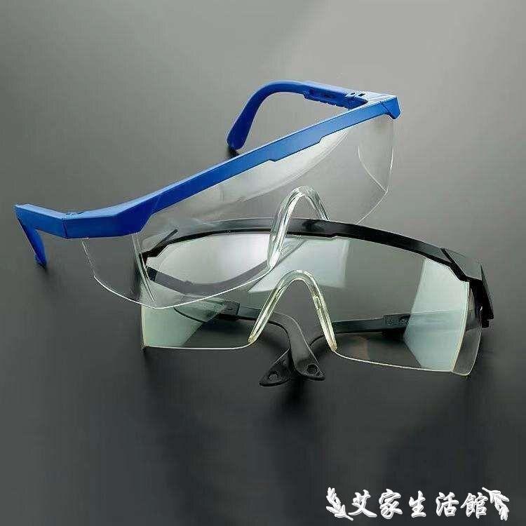 【快速出貨】護目鏡護目眼鏡防護多功能防塵防風沙眼鏡護目鏡勞保防飛沫成人專用 凱斯頓 新年春節送禮