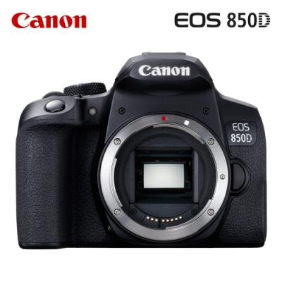 Canon EOS 850D 單機身 Body (公司貨)