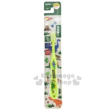 恐龍 兒童牙刷《綠.叢林》3-5歲適用.學童牙刷.口腔清潔