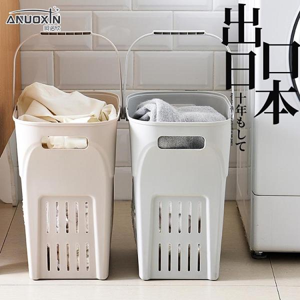 北歐髒衣籃塑膠收納筐洗衣簍衣物家用宿舍髒衣服收納樂淘淘