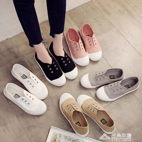 春季新款一腳蹬懶人鞋帆布鞋女百搭小白鞋白布鞋平底休閒板鞋 新年钜惠